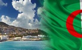 Oferta Viaje Hotel Visado Argelia