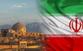 Oferta Viaje Hotel Visado Irán