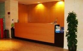 Oferta Viaje Hotel Escapada Aparthotel Wellness + Entradas Oceanogràfic + Hemisfèric
