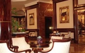 Oferta Viaje Hotel Escapada Alameda Palace + Monumentos de Salamanca 48h
