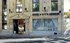 Oferta Viaje Hotel Escapada Artheus Carmelitas Salamanca