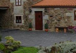 Oferta Viaje Hotel Casa Lugar de Trasande