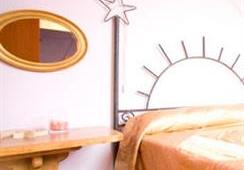 Oferta Viaje Hotel Amarain Casa Rural