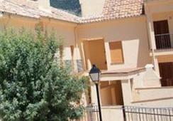Oferta Viaje Hotel Apartamentos Rurales Campillo