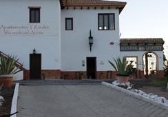 Oferta Viaje Hotel Apartamentos Rurales Via Verde del Aceite