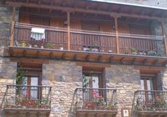 Oferta Viaje Hotel Casa Guillén