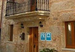 Oferta Viaje Hotel Casa Balea