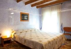 Oferta Viaje Hotel Cal Manescal