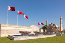 Oferta Viaje Hotel Viaje Descubre Bahréin