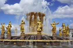 Oferta Viaje Hotel Viaje Capitales de Rusia - Fin de Año