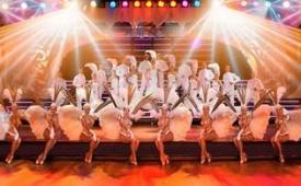 Oferta Viaje Hotel Benidorm Palace show
